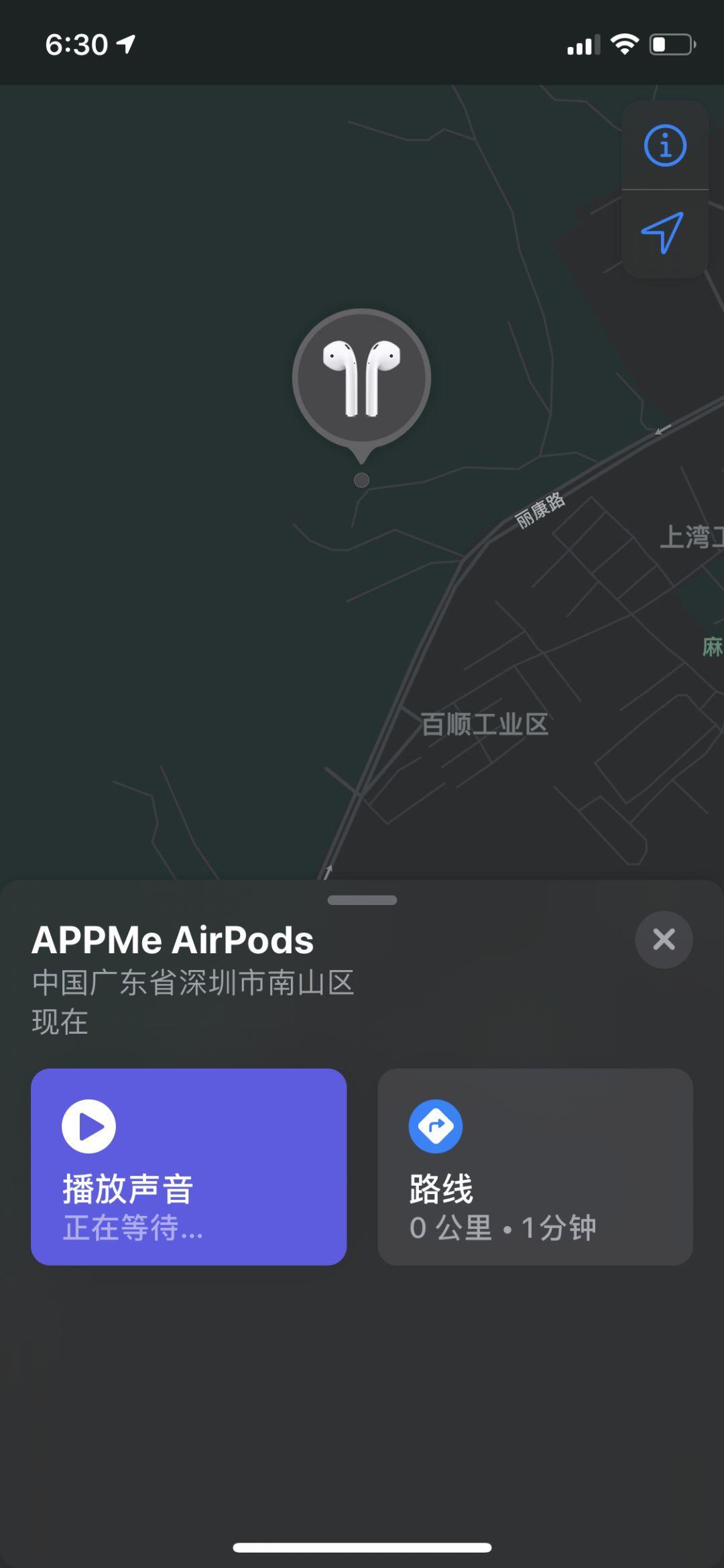 用了华强北版的AirPods,我打算卖掉我的正版!