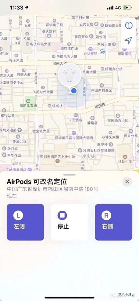华强北版airpods值得入手吗?