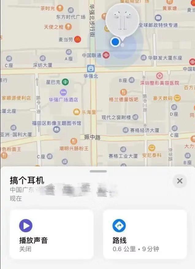 """我在华强北花了两百多入手AirPods!""""骗子""""or""""真香""""?"""