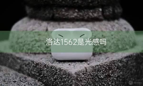 e5d876c937cd269