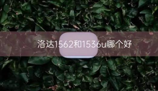 3c7d1c19467e565